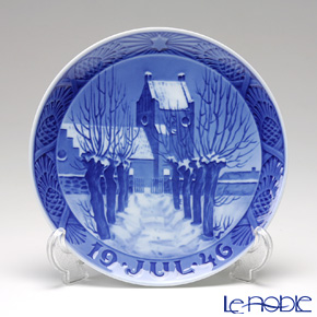 Royal Copenhagen Collectibles 'Zealand Church' 1946 Christmas Plate 18cm