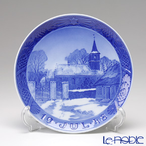 Royal Copenhagen Collectibles 'Nodebo Church' 1948 Christmas Plate 18cm