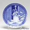 Royal Copenhagen Collectibles 'Christmas Angel' 1951 Christmas Plate 18cm