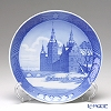 Royal Copenhagen Collectibles 'Frederiksberg' 1953 Christmas Plate 18cm