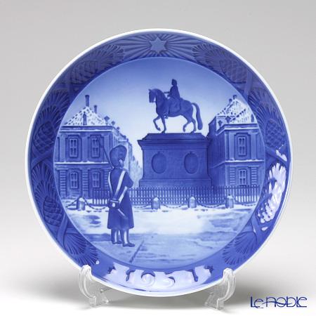Royal Copenhagen Christmas Plate 1954 - 'Amilienborg Palace'