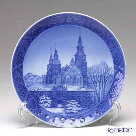 Royal Copenhagen Christmas Plate 1956 - 'Rosenborg Castle'