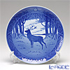 Royal Copenhagen Collectibles 'The Stag' 1960 Christmas Plate 18cm
