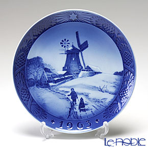 Royal Copenhagen Christmas Plate 1963 - 'Hojsager Mill'