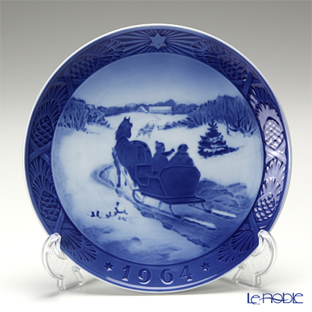 Royal Copenhagen Christmas Plate 1964 - 'Fetching the Tree'