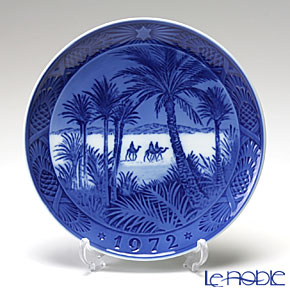 Royal Copenhagen Christmas Plate 1972 - 'In the Desert'