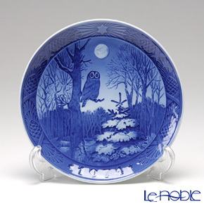 Royal Copenhagen Christmas Plate 1974 - 'Winter Twilight (Owl)'