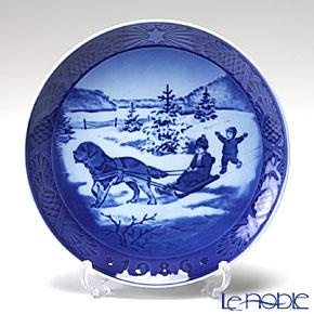 Royal Copenhagen Christmas Plate 1986 - 'Christmas Holidays'