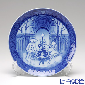 Royal Copenhagen Collectibles 'Tivoli Gardens' 1990 Christmas Plate 18cm