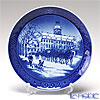 Royal Copenhagen Christmas Plate 1992 - 'The Royal Coach'