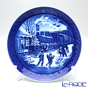 Royal Copenhagen Collectibles 'Arriving Train' [1993] Christmas Plate 18cm