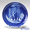 Royal Copenhagen Christmas Plate 1994 - 'Home From Shopping'