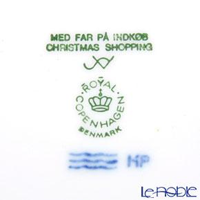 ロイヤルコペンハーゲン(Royal Copenhagen) イヤープレート1994年/平成6年 「お父さんとお買い物」