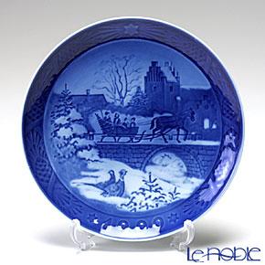 Royal Copenhagen Christmas Plate 1999 - 'The Sleigh Ride'