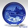 Royal Copenhagen Christmas Plate 1999 - 'The Sleigh Ride'