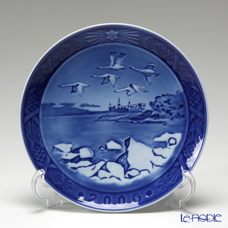 Royal Copenhagen Collectibles 'Kronborg Castle' 2006 Christmas Plate 18cm