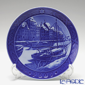Royal Copenhagen Collectibles 'Christmas in Nyhavn' 2007 Christmas Plate 18cm