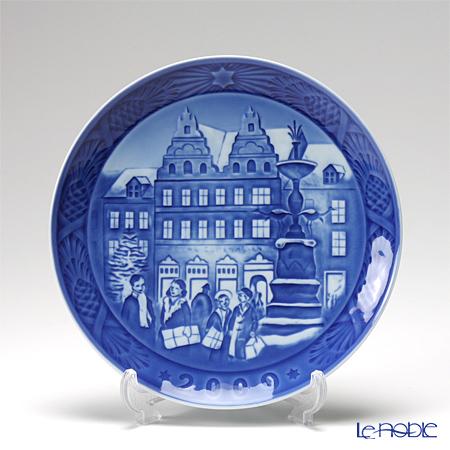 ロイヤルコペンハーゲン(Royal Copenhagen) イヤープレート 2009年/平成21年 「Christmas at Amagertorv」
