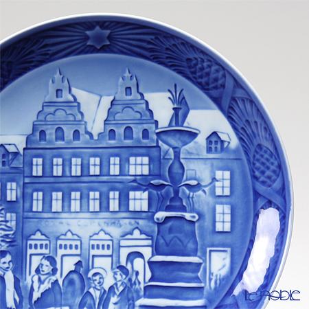 ロイヤルコペンハーゲン(Royal Copenhagen) イヤープレート2009年/平成21年 「Christmas at Amagertorv」