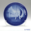 Royal Copenhagen Christmas Plate 2012 - 'Horns Rev' with plate stand & wall mount hook