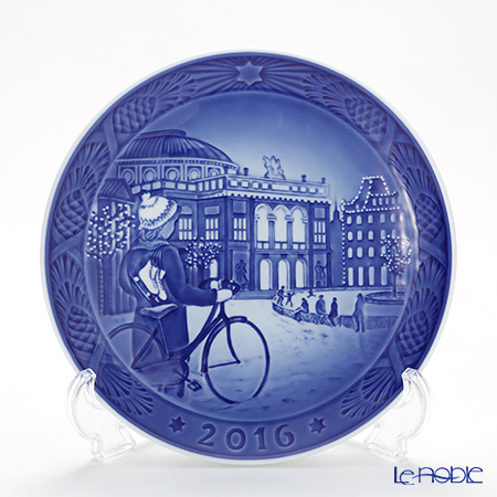 Royal Copenhagen Christmas Plate 2016 - 'Girl with skates'