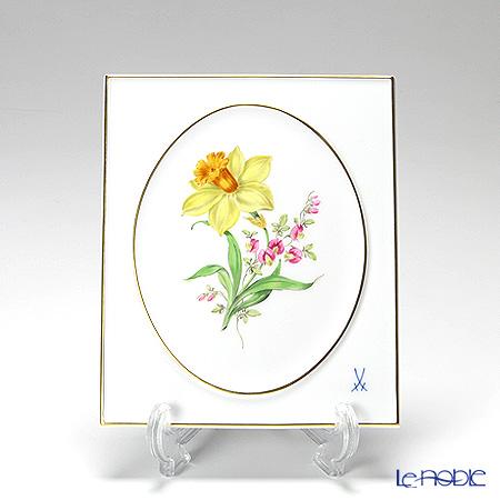 マイセン(Meissen) ベーシックフラワー(二つ花) 040110/53n32/26 陶板 18×15cm Motiv No.26 水仙