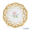 Meissen 'Wild Rose (2 Flowers)' [Motiv No.13] 040199/54101(54M02)/13 Decorative Dish 27.5cm