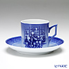 Royal Copenhagen Cup & Saucer 2011 - 'Waiting for Santa Claus'