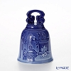 Royal Copenhagen Collectibles Bell 2015 - Christmas Days, 10 cm