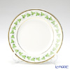 Augarten 'Vine (Grape) Leaf Edge' Dessert Plate 19cm [Schubert shape]