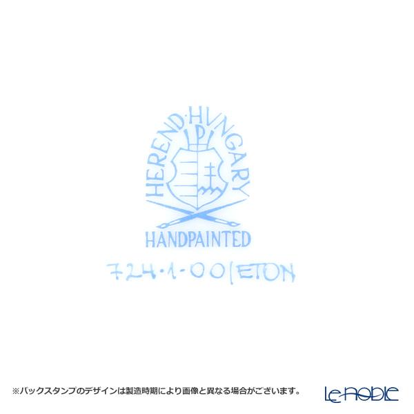 ヘレンド ETON 00724-0-00ティーカップ&ソーサー 200cc