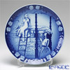 Royal Copenhagen Fairytale plate 1986 - no.4