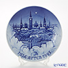 Bing & Grondahl Collectibles 1995 Plate - Towers Of Copenhagen, 18cm