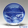 Bing & Grondahl Collectibles 2008 Plate - Along Haervejen, 18 cm