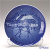 Bing & Grondahl Collectibles 2010 Plate - Ice Dancing on the Lake, 18 cm