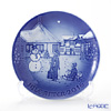Bing & Grøndahl Collectibles 2016 Plate - Hans Christian Andersen's House, 18 cm