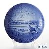 Bing & Grondahl 'Winter Landscape' 2018 Christmas Plate 18cm