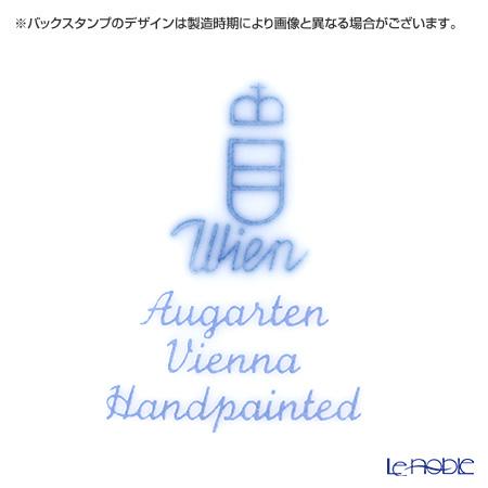アウガルテン(AUGARTEN) ウィンナーローズ(5089)スクエアディッシュ 9×9cm(110)