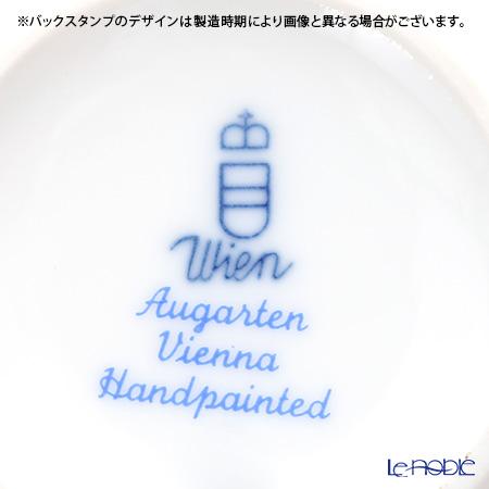 Augarten (AUGARTEN) Maria Theresa (5098) Sugar (S) 0.1 L (001 Schubert shape)