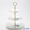 Augarten 'Maria Theresia' Green [Schubert shape] 3-tier Cake Stand