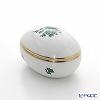 Augarten Maria Theresa Egg Shape Box, 5098/606
