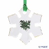 Augarten (AUGARTEN) Maria Theresa (5098) Christmas collection snow Crystal ornament