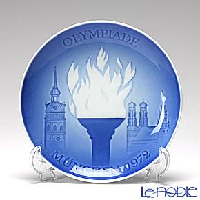ビングオーグレンダール(Bing&Grondahl) オリンピックプレート1972年 ミュンヘン