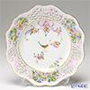 Herend 'Mediterranean Garden / Jardin Mediterraneen (Flower Ribbon Bird)' JM 08406-0-50 Plate (openwork) 25.8cm