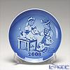 Bing & Grondahl 'The Little Doctor' 2008 Children's Day Plate 13cm