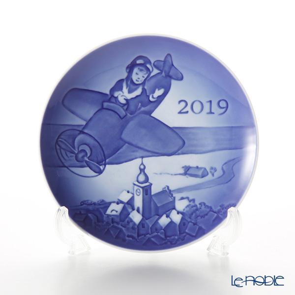 ビングオーグレンダール(Bing&Grondahl) チルドレンズデイプレート 2019年 13cm