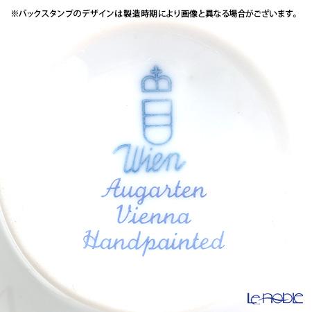 アウガルテン(AUGARTEN) バイオレットブーケ(5600)ベース エッグシェイプ 9.5cm