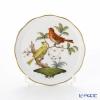 Herend Rothchild bird RO-6 00341-0-00 Plate 10 cm