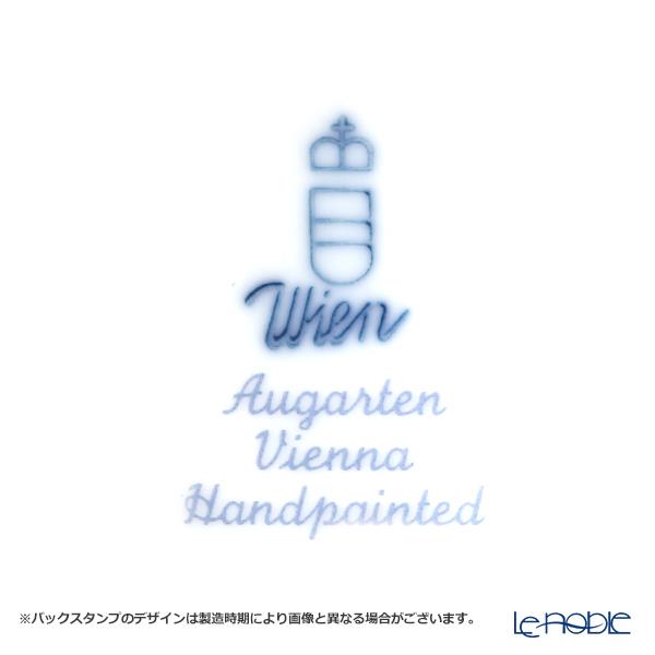 Augarten 'Old Wiener (Viennese) Rose' Round Jewelry Box