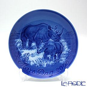 ビングオーグレンダール(Bing&Grondahl) マザーズデイプレート 2006年 「Black rohino with calf」
